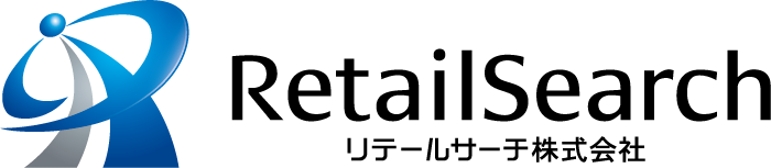 Retail Search(リテールサーチ株式会社)