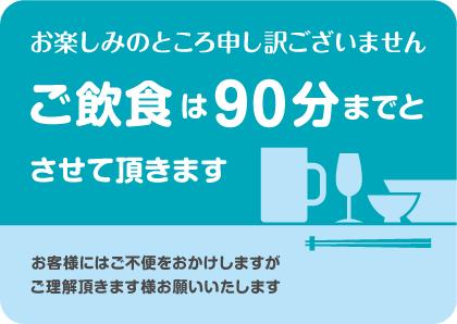 タイプ:K_A6