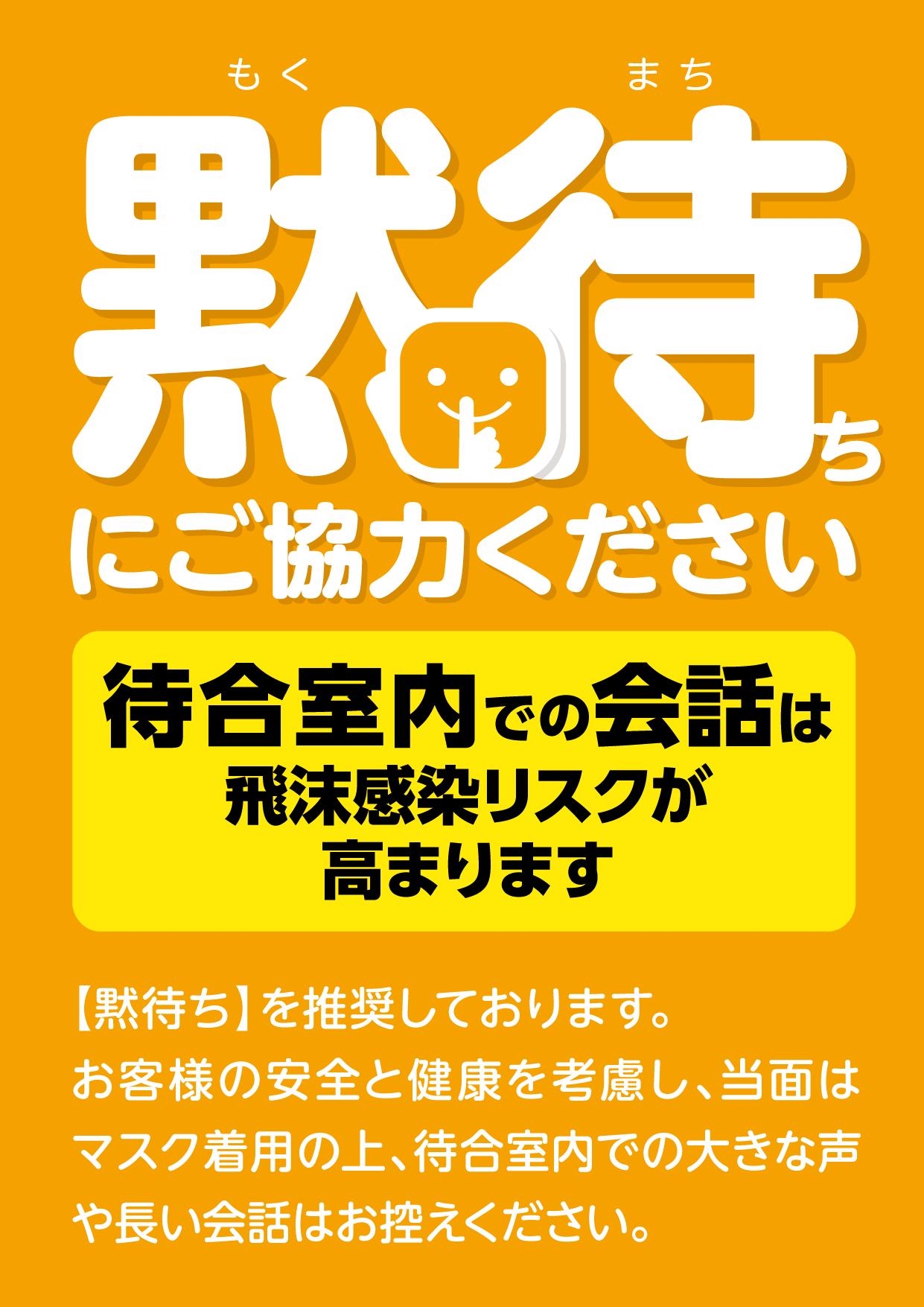 I_A4_08